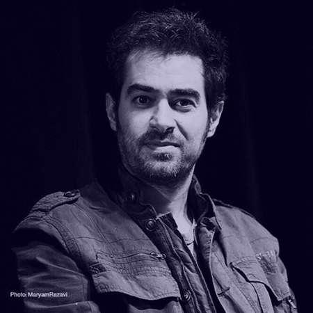 شهاب حسینی,عکس شهاب حسینی , همسر شهاب حسینی , اینستاگرام شهاب حسینی , فیسبوک شهاب حسینی
