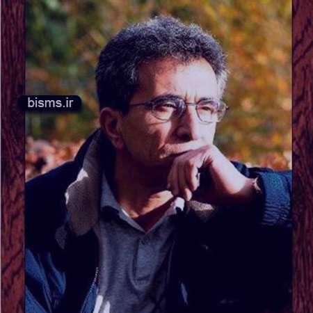 عباس معروفی,عکس عباس معروفی,همسر عباس معروفی,اشعار عباس معروفی,نوشته های عباس معروفی