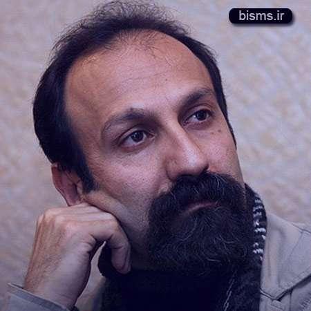 اصغر فرهادی,عکس اصغر فرهادی,همسر اصغر فرهادی,اینستاگرام اصغر فرهادی,فیسبوک اصغر فرهادی