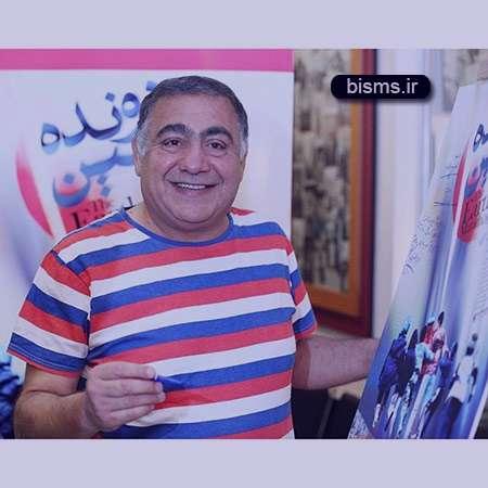 عکس های جدید خسرو احمدی + بیوگرافی