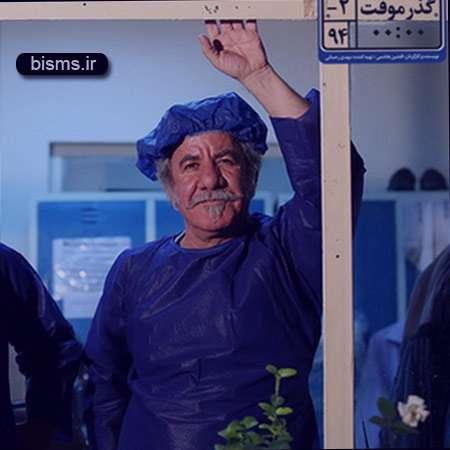 مسعود کرامتی,عکس مسعود کرامتی,همسر مسعود کرامتی,اینستاگرام مسعود کرامتی,فیسبوک مسعود کرامتی