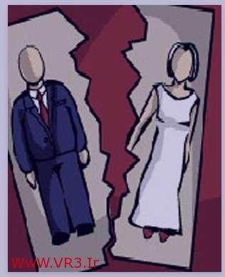 تعبیر خواب طلاق گرفتن زن , تعبیر خواب طلاق گرفتن , تعبیر خواب طلاق گرفتن مرد , طلاق در خواب دبدن