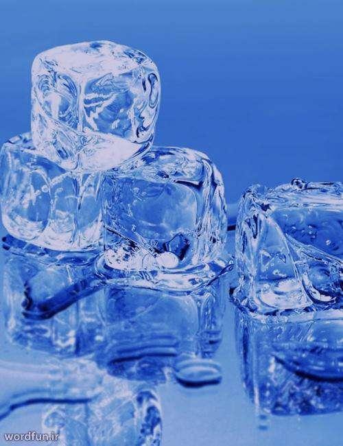 تعبیر خواب یخ , تعبیر خواب یخ زدن , تعبیر خواب یخ خوردن , تعبیر خواب یخ زدگی