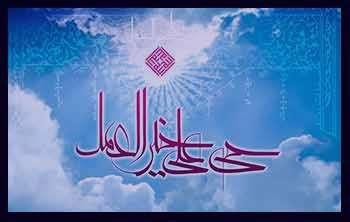 تعبیر خواب اذان , تعبیر خواب اذان شنیدن , تعبیر خواب شنیدن اذان صبح , تعبیر خواب شنیدن اذان در مسجد