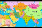 کامل لیست از کد کشورهای مختلف جهان