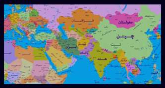 کد کشورها , پیش شماره کشورها , راهنمای تلفن کشورها , کد کشورهای مختلف دنیا
