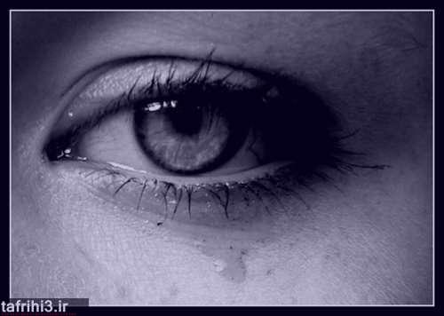 تعبیر خواب گریه , تعبیر خواب گریه کردن , تعبیر خواب گریه کردن عزیزان , گریه در خواب دیدن