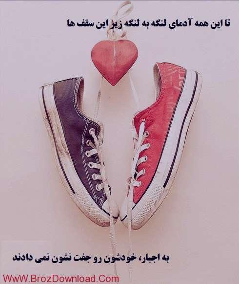 تعبیر خواب هدیه گرفتن کفش , تعبیر خواب کفش , تعبیر خواب کفش گشاد , کفش در خواب دیدن