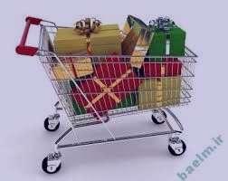 تعبیر خواب خرید و فروش خانه , تعبیر خواب خرید و فروش , تعبیر خواب خرید و فروش طلا , تعبیر خواب خرید كردن لباس
