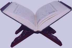 تعبیر خواب قرآن , تعبیر خواب قرآنی , تعبیر خواب قرآن خواندن , تعبیر خواب قرآن هدیه گرفتن