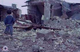 تعبیر خواب زلزله , تعبیرخواب زلزله آمدن , زلزله در خواب دیدن , تعبیرخواب زلزله شدن