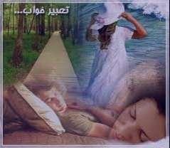 تعبیر خواب ارث , تعبیر خواب ارث رسیدن , تعبیر خواب ارث بردن , تعبیر خواب ارث و میراث