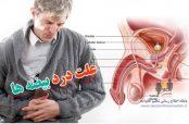علت و درمان درد بیضه سمت چپ در مردان از چیست