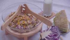 سالاد اندونزی , طرز تهیه سالاد اندونزی , روش تهیه سالاد اندونزی