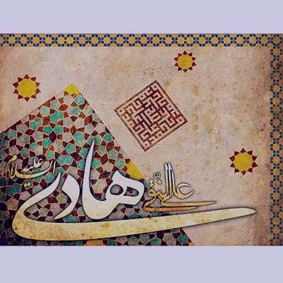 شعر در مورد امام علی نقی و امام هادی