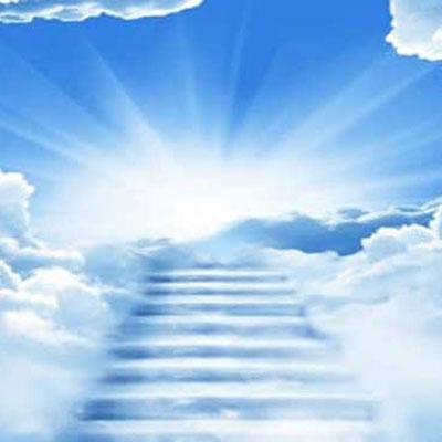 شعر در مورد بهشت