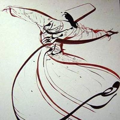شعر در مورد رقصیدن