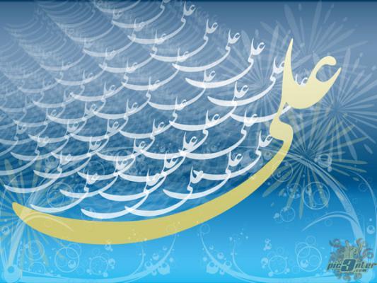 گلچین زیباترین شعر در مورد ولادت حضرت علی