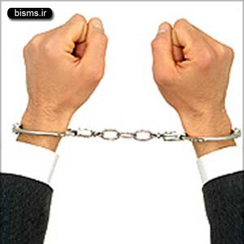 مجازات روابط نامشروع در افغانستان + عکس