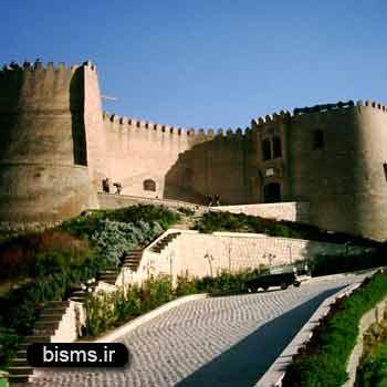 قلعه فلک الافلاک خرم آباد