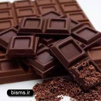 شکلات تلخ ، شکلات تلخ در بارداری ، شکلات تلخ و دیابت ، شکلات تلخ و لاغری