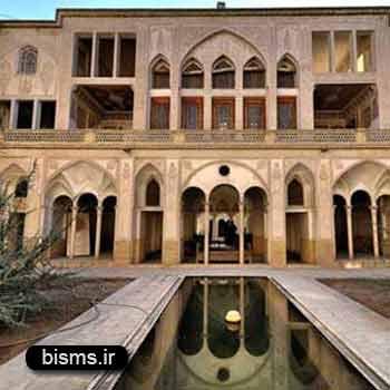 خانه عباسیها