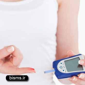 دیابت نوع دو ،دیابت نوع دوم چیست،دیابت نوع دو یعنی چه،دیابت نوع دو قابل درمان است