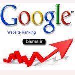 راههای علمی بهبود و افزایش رتبه سایت در گوگل
