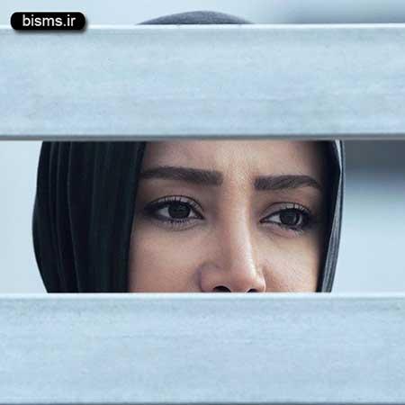 بهاره افشاری و فرزاد حسنی در نمایش من آن جا نیستم