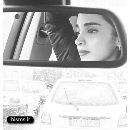 عکس جدید الهه حصاری و هدی زین العابدین