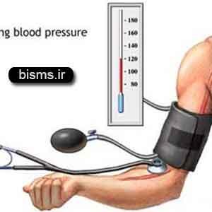 فشار خون , فشار خون بالا , فشار خون پایین , فشار خون نرمال