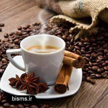 قهوه ، خواص قهوه ، مضرات قهوه ،خواص قهوه برای مو،خواص پودر قهوه برای مو،خواص قهوه برای ریزش مو
