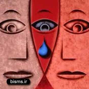 افسردگی ،افسردگی شدید،افسردگی بعد از زایمان،افسردگی شیدایی،افسردگی در بارداری،افسردگی مزمن