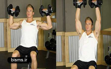 5 تمرین برای تقویت عضلات شانه