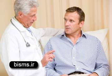 پیشگیری از بارداری در مردان