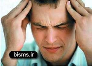 عامل سردرد شما زیر پایتان است!