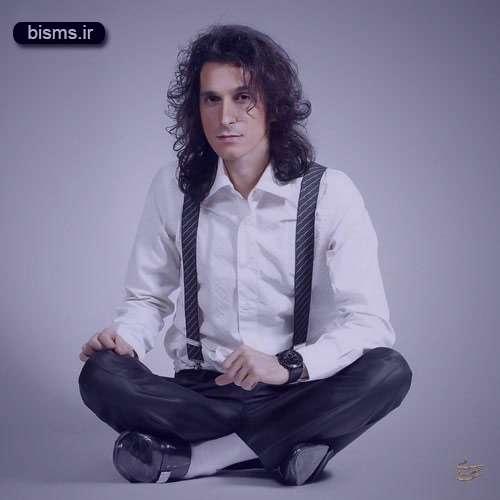 آهنگ پیشواز ایرانسل آلبوم گل بیتا مرتضی پاشایی