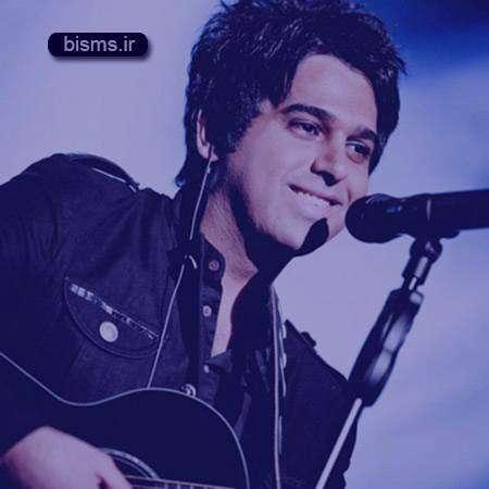 آهنگ پیشواز ایرانسل آلبوم خوشبختی حمید عسکری