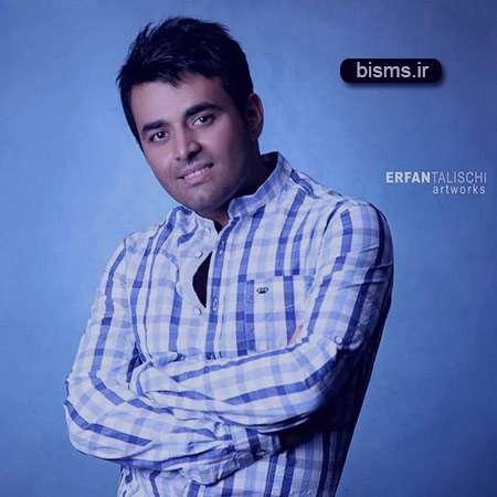 آوای انتظار همراه اول آلبوم تگرگ میثم ابراهیمی