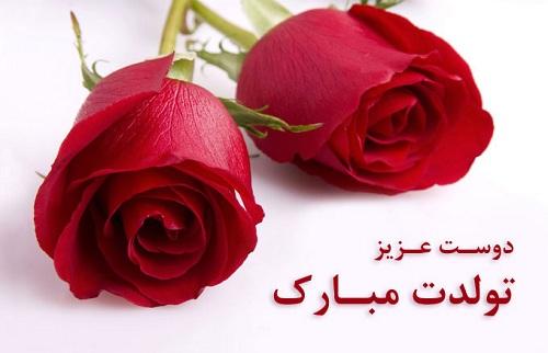 ع تولد عشقم نزدیکه our progrome for jks birthday