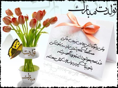 عکس های قشنگ گل نرگس