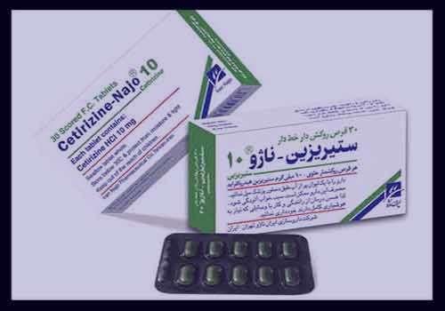 قرص سیتریزین , قرص سیتریزین برای چیست , قرص سیتریزین ۱۰ , قرص سیتریزین خارجی