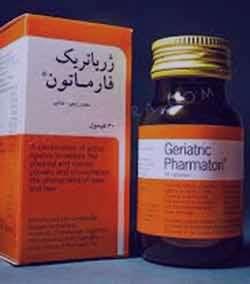 موارد مصرف قرص جیستران 40 Ranitidine Side Effects, Upsides, Downsides & Tips Medicine - Be Sure Page 7