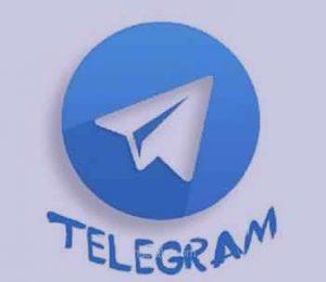 گروه تلگرامی پیمانکاران کانال تلگرامی پوشاک سایدا در لیست سایت Telegram-store.com