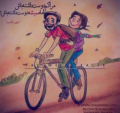 عکس عاشقانه دو نفره با متن