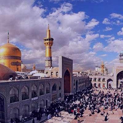 شعر در مورد مشهد