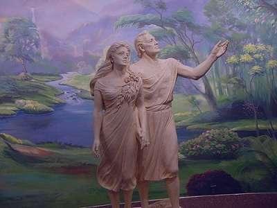 شعر در مورد آدم و حوا