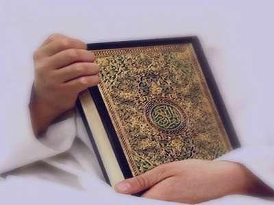 شعر در مورد حفظ قرآن