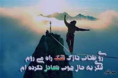 اشعار محسن انشایی
