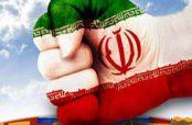 گلچین زیباترین شعر در مورد اقتدار ایران